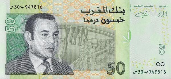 50 дирхам 2002 Марокко.