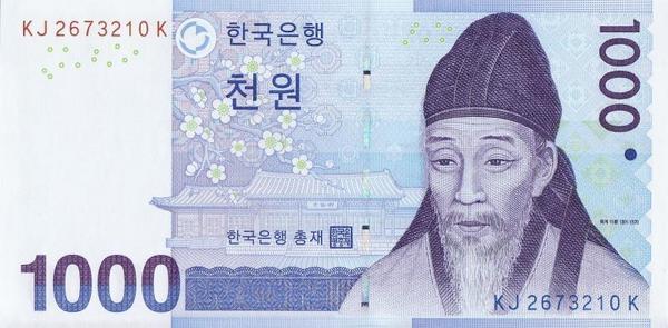 1000 вон 2007 Южная Корея.