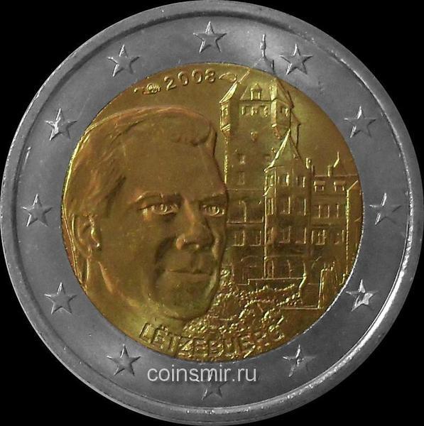 2 Евро 2008 Люксембург. Великий Герцог Анри.