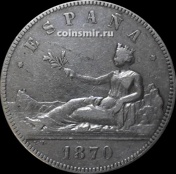 5 песет 1870 (71) Испания.