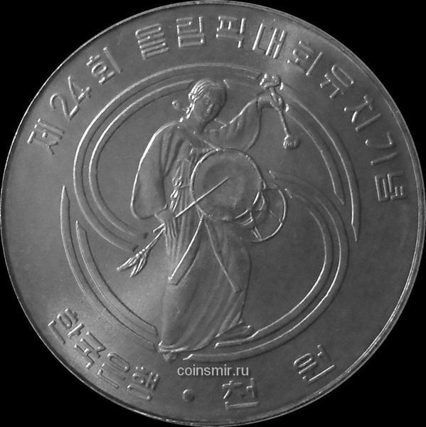 1000 вон 1983 Южная Корея. Летняя Олимпиада 1988 в Сеуле. Барабанщица.