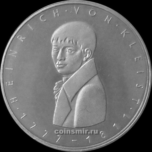 5 марок 1977 G Германия (ФРГ). 200 лет со дня рождения Генриха фон Клейста.
