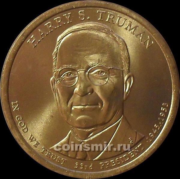 1 доллар 2015 D США. 33-й президент Гарри Трумэн.