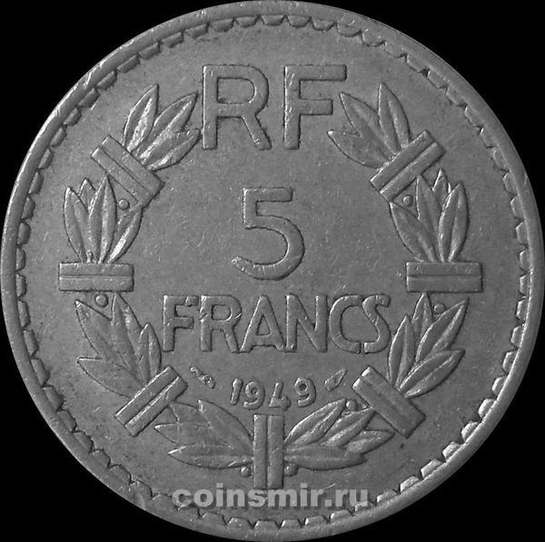 5 франков 1949 Франция. Без В.