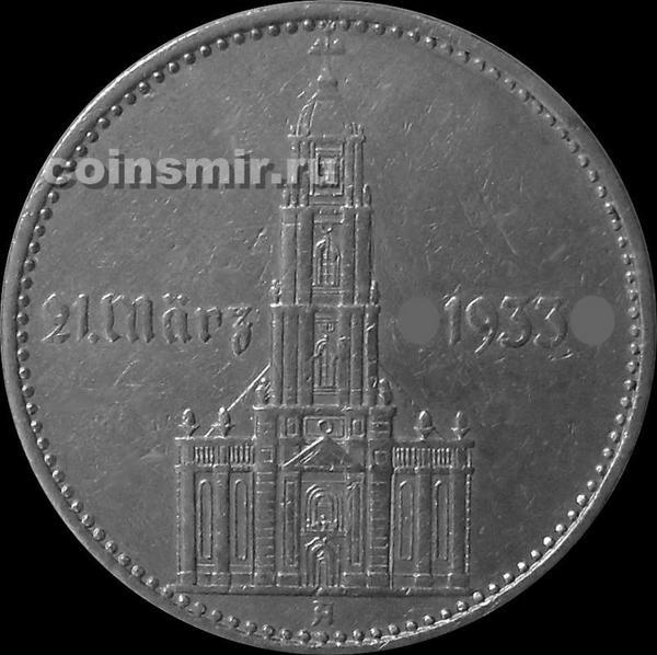 2 марки 1934 А Германия. Год нацистскому режиму. Гарнизонная церковь в Потсдаме.