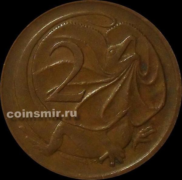 2 цента 1972 Австралия.