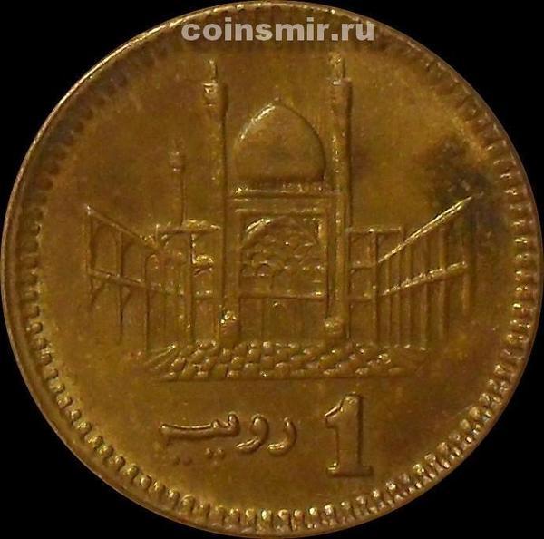 1 рупия 2005 Пакистан. (в наличии 2003 год)