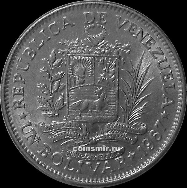 1 боливар 1967 Венесуэла.