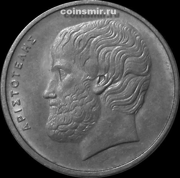 5 драхм 1978 Греция. Аристотель.