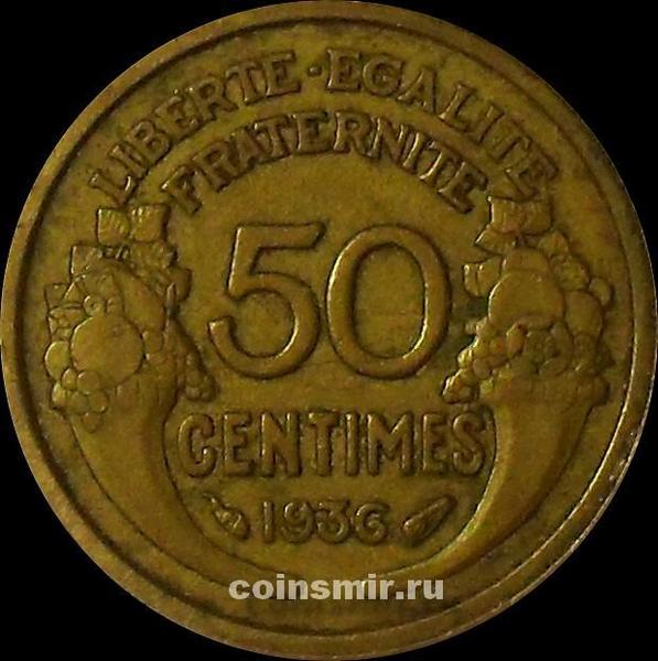 50 сантимов 1936 Франция. 9в наличии 1933 год)