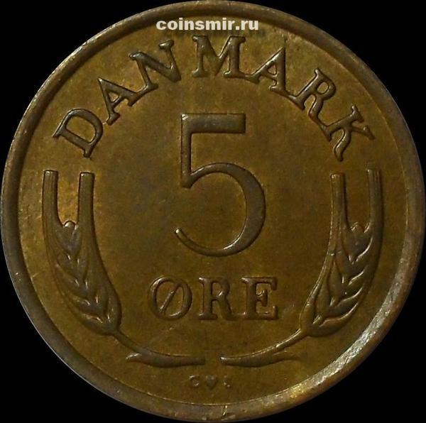 5 эре 1969 Дания.