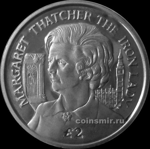 2 фунта 2013 остров Вознесения. Маргарет Тэтчер.