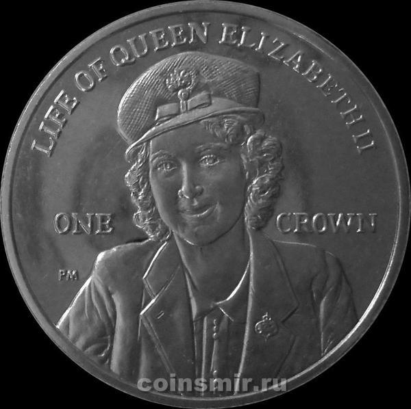 1 крона 2012 Фолклендские острова. Жизнь королевы Елизаветы II.