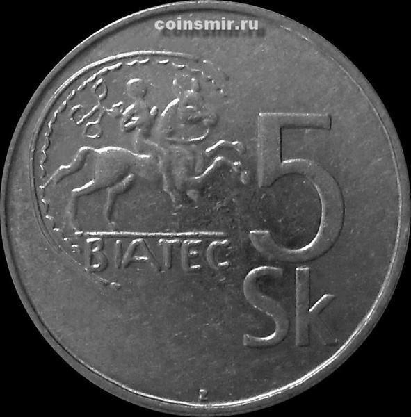 5 крон 1995 Словакия. (в наличии 1994 год)