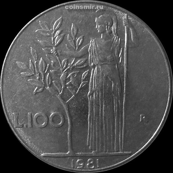 100 лир 1981 Италия. Богиня мудрости рядом с оливковым деревом.
