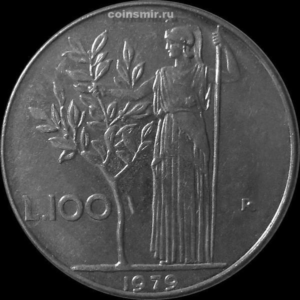 100 лир 1979 Италия. Богиня мудрости рядом с оливковым деревом.