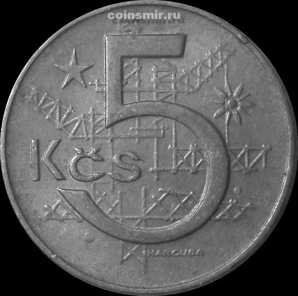 5 крон 1969 Чехословакия.
