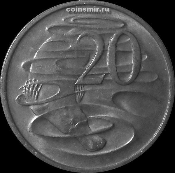 20 центов 1967 Австралия. Утконос.