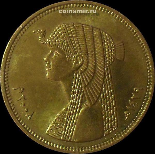 50 пиастров 2010 Египет. Клеопатра. UNC.