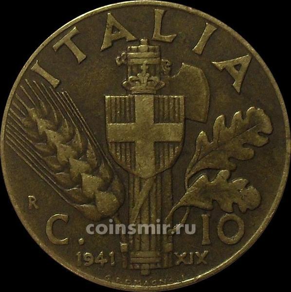 10 чентезимо 1941 Италия.