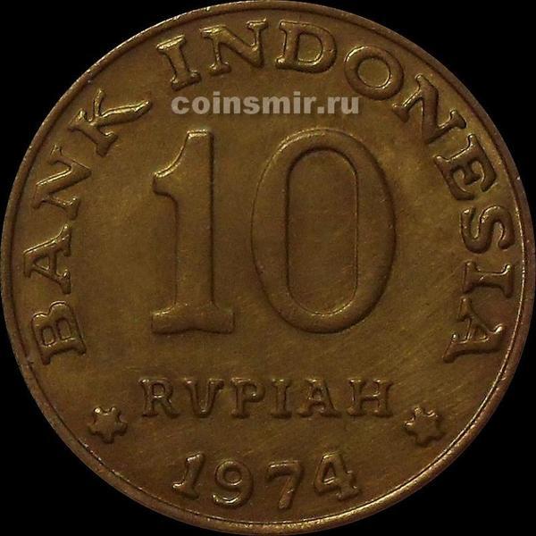 10 рупий 1974 Индонезия.