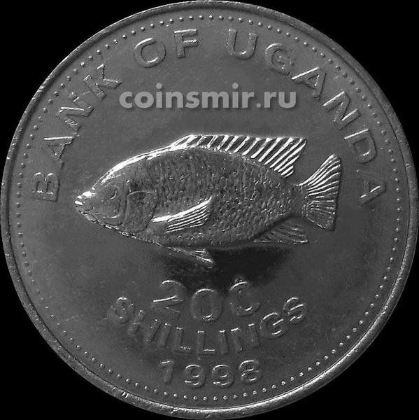 200 шиллингов 1998 Уганда. (в наличии 2008 год никелированная сталь)