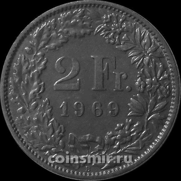 2 франка 1969 Швейцария. (в наличии 1987 В год)