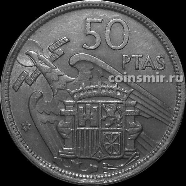 50 песет 1957 (58) Испания.