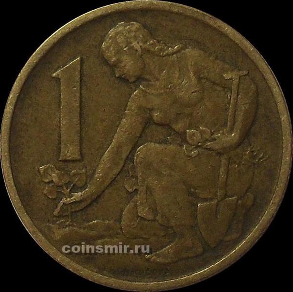 1 крона 1979 Чехословакия.