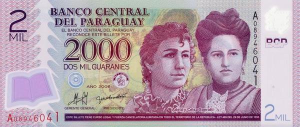 2000 гуарани 2008 Парагвай.