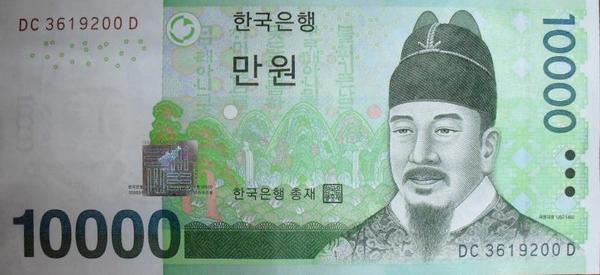 10000 вон 2007 Южная Корея.