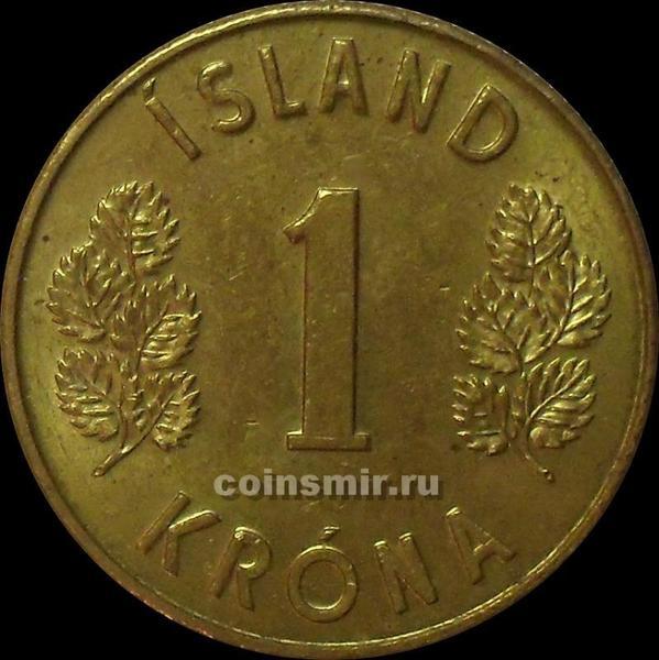 1 крона 1973 Исландия. (в наличии 1970 год)