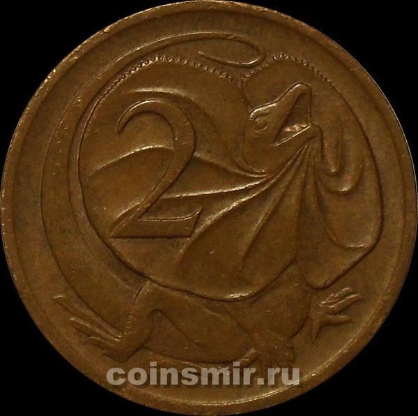 2 цента 1971 Австралия.
