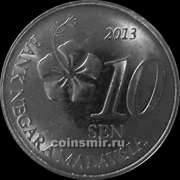 10 сен 2013 Малайзия.
