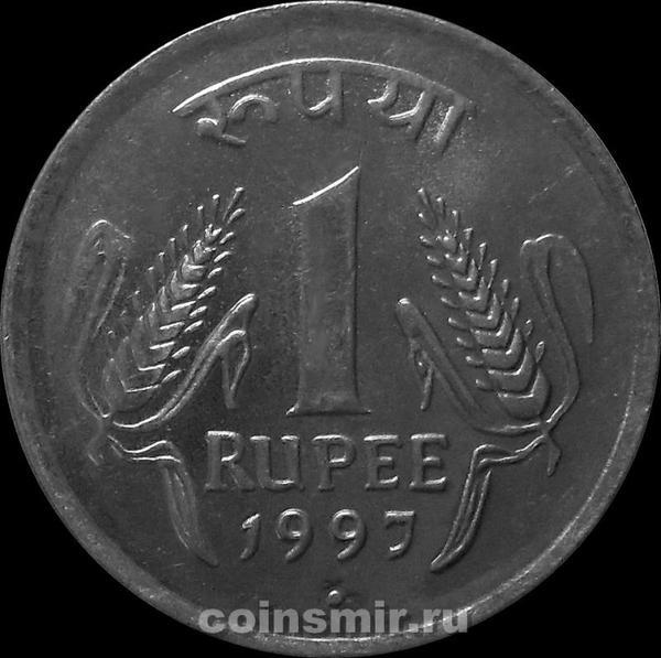 1 рупия 1997 Индия.