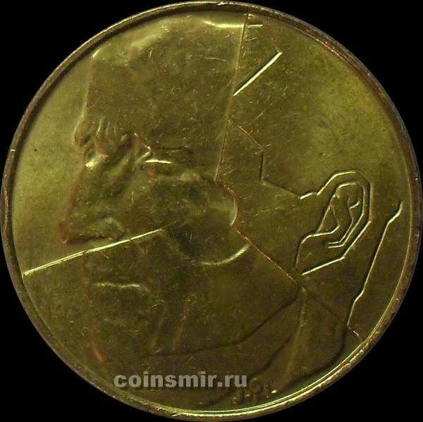 5 франков 1993 Бельгия. BELGIQUE.