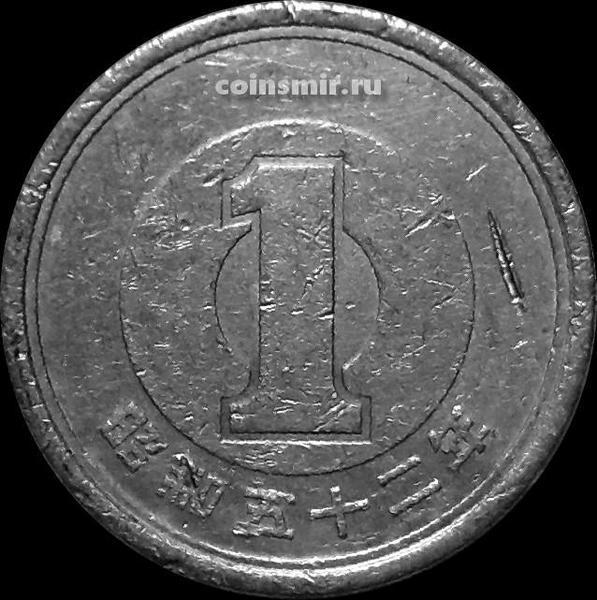 1 йена 1977 Япония.