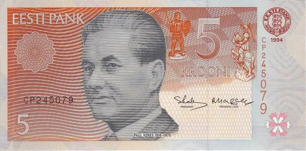 5 крон 1994 Эстония.
