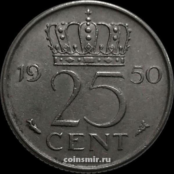 25 центов 1950 Нидерланды.