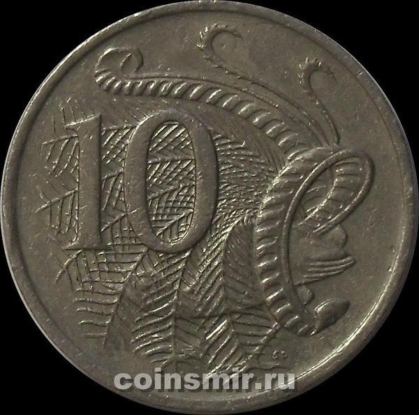 10 центов 1989 Австралия. Лирохвост. (в наличии 1988 год)