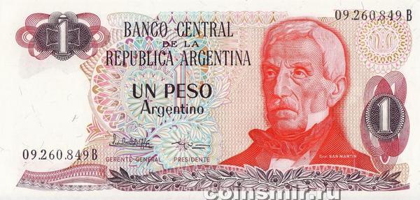 1 песо 1983-84 Аргентина.