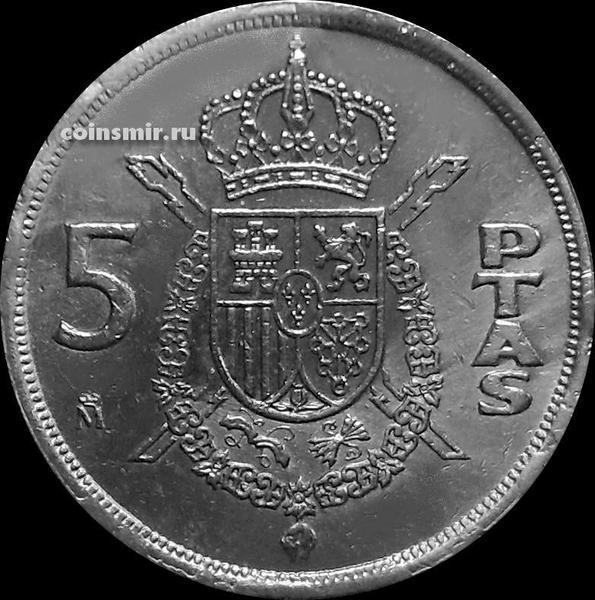5 песет 1982 Испания.