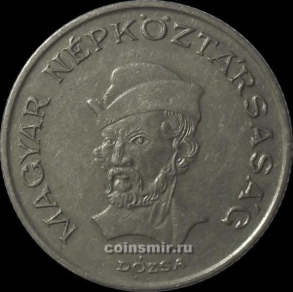 20 форинтов 1985 Венгрия.