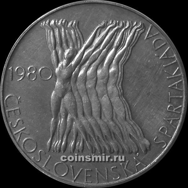 100 крон 1980 Чехословакия. Пятая Чехословацкая спартакиада.