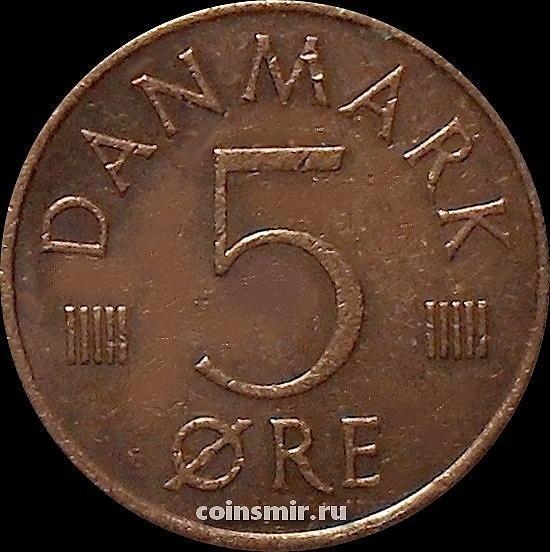 5 эре 1978 S;В Дания.