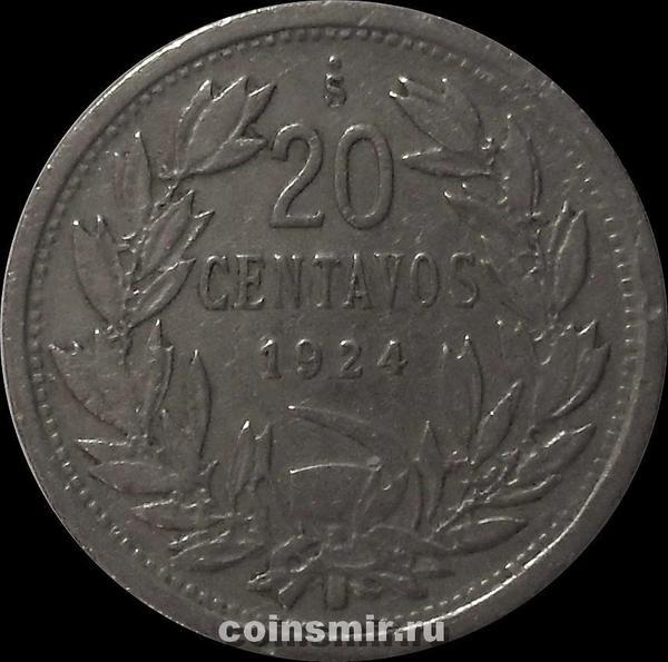20 сентаво 1924 Чили.