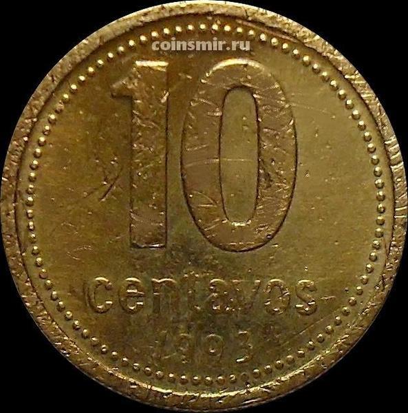 10 сентаво 1993 Аргентина.