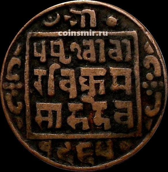 1 пайса 1908 Непал. Притхви Бир Бикрам.