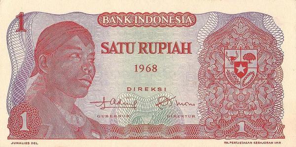 1 рупия 1968 Индонезия.