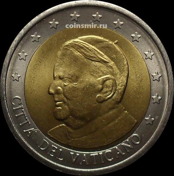 2 евро 2005 Ватикан. Портрет. Европроба. Specimen.